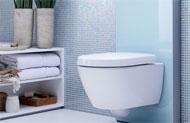 Hangend toilet voorbeelden aanbiedingen plaatsen en voordelen
